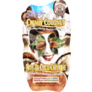 Creamy Coconut Masque 15ml