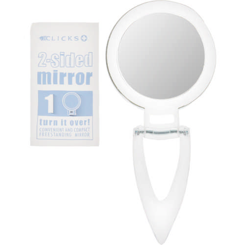 2-Sided Mirror
