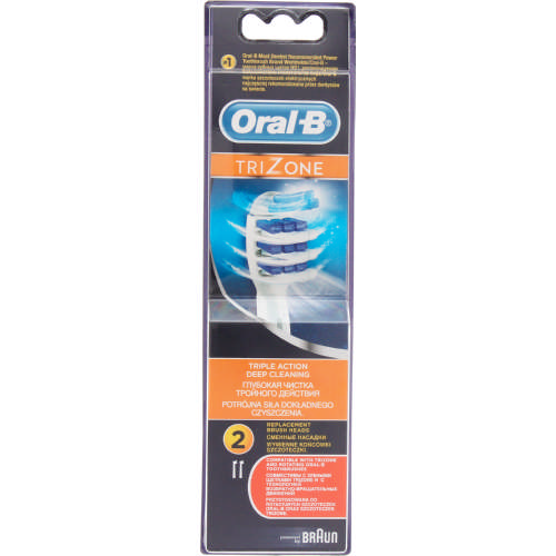 Trizone Replacement Brush Heads 2 Pack