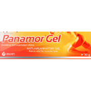 Anti-Inflammatory Gel  30g