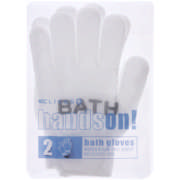 Nylon Bath Gloves Grey