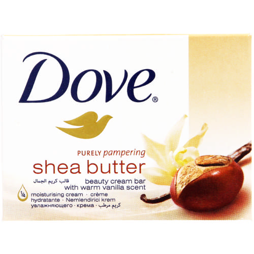 Purely Pampering Beauty Bar Shea Butter 100g