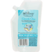 Hygiene Clean Squeaky Clean Hygiene Hand Wash 450ml