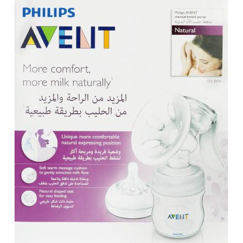 Avent Manual Breast Pump Clicks