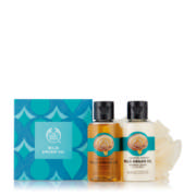 Wild Argan Small Gift Set