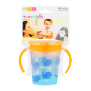 360 Degree Trainer Cup 175ml