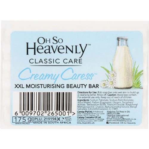 Classic Care XXL Beauty Soap Bar 175g