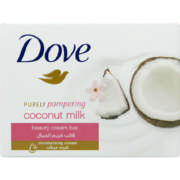 Purely Pampering Beauty Cream Bar Coconut Milk 100g