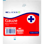 Gauze Sterile Cotton Swabs 5 Pieces