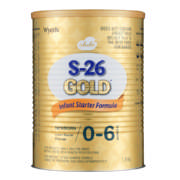 Gold Newborn Infant Starter Formula 1.8kg