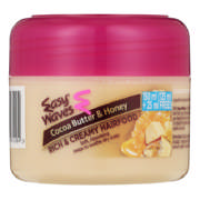 Hair Food Cocoa Butter & Honey 150ml